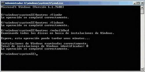 bootrec /fixmbr、bootrec /fixboot、bootrec /scanos、bootrec /rebuildbcd
