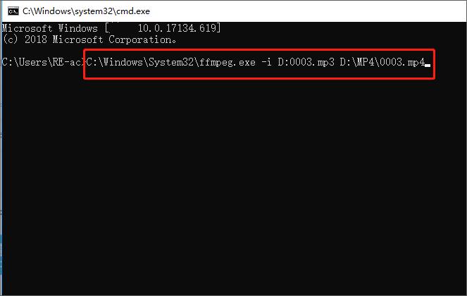 convertir MP3 a MP4 con FFmpeg