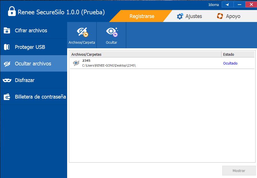 cómo mostrar archivos en securesilo